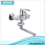 Choisir le robinet fixé au mur Jv70904 de cuisine de traitement