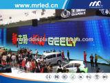 Mrled Intelligent& 에너지 절약 P8mm 옥외 풀 컬러 발광 다이오드 표시 스크린