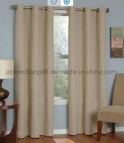 マイクロスエードのグロメットのパネルのカーテン