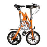 소형 접히는 자전거 또는 탄소 강철 프레임 또는 알루미늄 합금 프레임 또는 접히는 자전거 또는 단 하나 속도 또는 변하기 쉬운 속도