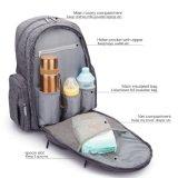 격리된 포켓 및 유모차 결박을%s 가진 아기 기저귀 부대 미라 책가방
