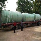 Serbatoio liquido di FRP GRP/serbatoio mescolantesi liquido