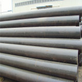 石油およびガスのためのカーボンSteeの構造管