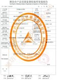 Китай на заводе поставщика ремень на ударопрочность Shot Blaster литых колес машины Аван цены на продажу
