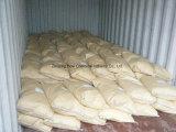 工場製造者CAS 67-48-1からのコリンの塩化物