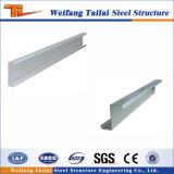 Стальной Purlin для здания стальной структуры