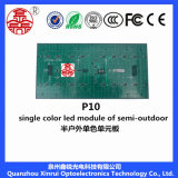 Outdoor P10 Single-Red Module à LED