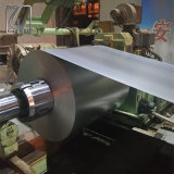 Катушка Galvalume Alu-Цинка стальная с высоким качеством
