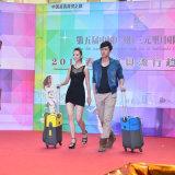 الصين [شبونت] أصفر لون 4 عجلات نمو حقيبة لأنّ سفر
