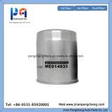 Filtre à huile automatique prix d'usine LF3433 Me 26316-41000014833
