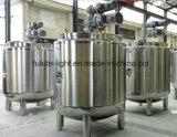 良質の衛生ステンレス鋼の混合の容器