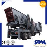 Мобильный завод по переработке золота / Gold Mobile Plant Supplier