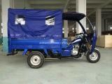 助手席(TR-16)が付いている150cc 3車輪のオートバイか貨物三輪車