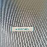 Корпус из углеродного волокна плиты 1 мм 2 мм 3 мм 4 мм лист из углеродного волокна