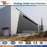 Подгонянная мастерская для индустрии с колонками h и структурой лучей стальной