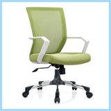 Wholsaleの価格(WH-OC045)のメッシュ生地の旋回装置のオフィスの会合/コンピュータ/会議の椅子