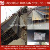 H viga para la construcción de la estructura de acero (SS400)
