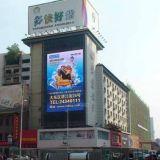 Cor SMD LED de exterior P10 ecrã de Publicidade Fabricação