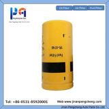Фильтр топлива 1r-0740 автозапчастей
