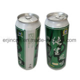 Цилиндрический алюминия может с консервированные напитки