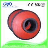 6/4의 D (e) - 아아 슬러리 펌프 소용돌이 모양 강선 E4110A05