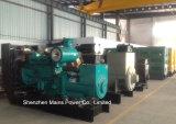 80kw 100kVA générateur diesel Cummins veille industrielle 110kVA