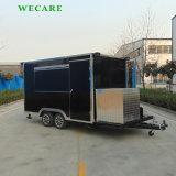 工場からの移動式食糧トレーラー