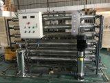 SS-Wasser-Filtergehäuse für industrielle RO-Wasser-Reinigung