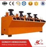 La separación del mineral de cobre de la serie Sf Tanque de Flotación máquina