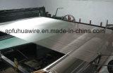 ステンレス鋼フィルター金網、編まれた金網