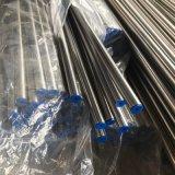 Les tubes de recuit brillant 304 Tuyau en acier inoxydable de qualité sanitaire