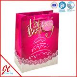 빨간 Heart Shape는 또는 Paper Gift Shopping Bags를 머리를 숙인다 Tie