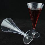Vaisselle En Plastique En Plastique Coupe Lunettes De Cocktail 3 Oz