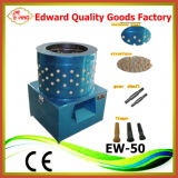 Hhd Chine Wholesale EW-50 Plucker Machine/Volaille Poulet Plucker Ce approuvé