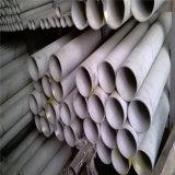 ステンレス鋼の円形か正方形または長方形の管430
