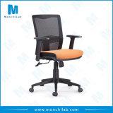 サポートされる製材が付いているオフィスの椅子の人間工学的の網