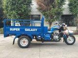 Tricycle (GW150-3K)
