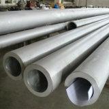 304 316 tubos de acero inoxidable de precisión