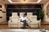 ホーム映画館および劇場のソファー