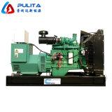 Дизельный генератор 250 квт мощности генератора низкая цена для продажи