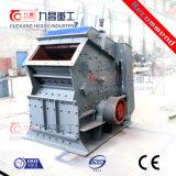 Bergwerksmaschine-Maschinen-Maschinerie gebrochene Zerkleinerungsmaschine-Bergbau-reibende Prallmühle