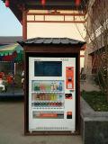 大きい容量の冷たい飲み物のプレーヤーが付いている自動販売機