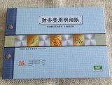 Golden A6 Size Moleskine Notebook