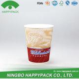 Taza de Ripple de papel con la impresión colorida