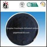 Активированный уголь 2016 нового продукта