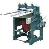 Позвоночника бумагоделательной машины (KY-42)