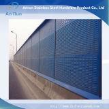 防音/ハイウェイの防音の障壁/明確な音速の壁のための音速の壁