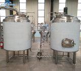 ステンレス鋼2つのBblのPubbrewのためのマイクロビール醸造所システム