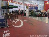 Выставка коврик для клиентов