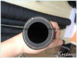32*48mm Hochdrucksand u. Granaliengebläse-Gummischlauch 12bar